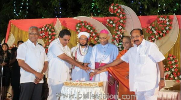 Mangalore Christmas Friendly Meet Held with Religious of Different Faith in City