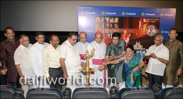 Mangalore Kannada film on life and miracles of St Lawrence premieres