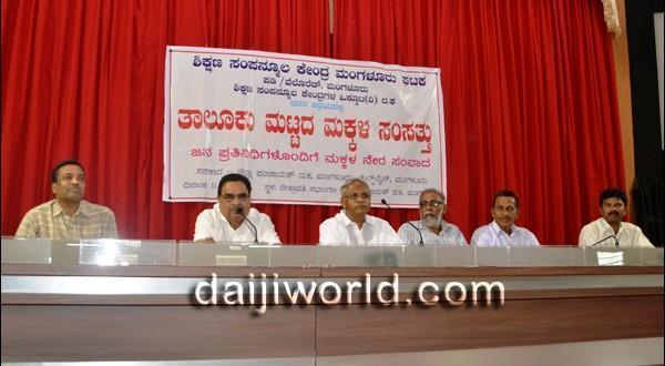 Mangalore Students question minister, MLAs on various issues
