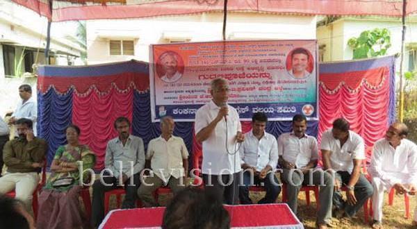 Mangalore MLA J R Lobo lays foundation to concrete Yekkur-J M Road, Bajal