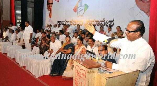 Congress candidate Poojary worked for the party and workers Union Minister Oscar