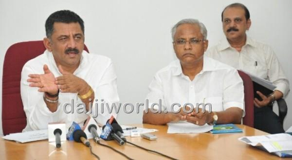 Mangalore D K Shivakumar urges people to adopt rooftop solar technology