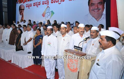 Oscar exhorts Congress men to strive for victory of Janardhana Poojary