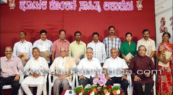 Roy Castelino assumes office as new President of Konkani Sahitya Academy