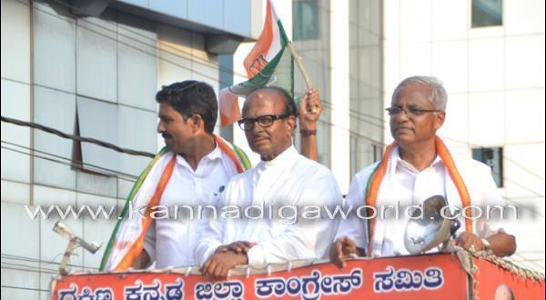 Congress concludes poll campaign with a rally