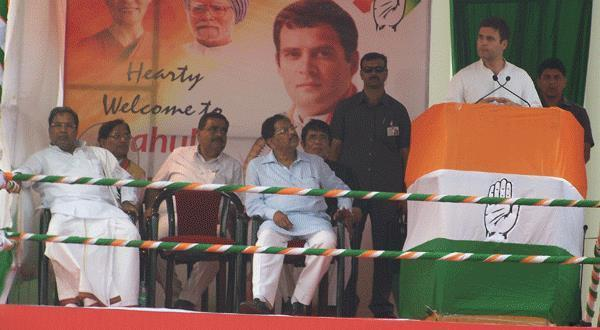 Mangalore Crowds gather at Nehru Maidan for Rahul Gandhi rally