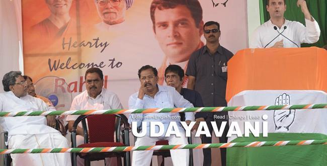 Mlre will develop like Blre Rahul Gandhi