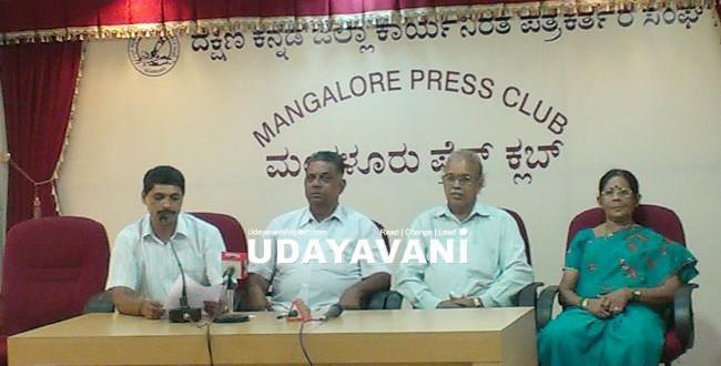 Annual convention of Golla Seva Sangha on May 18