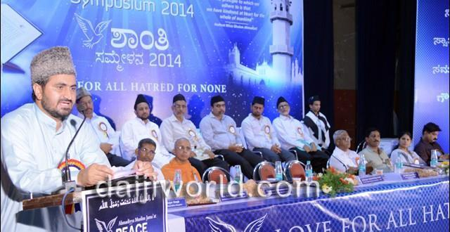 Mangalore Peace Symposium focuses on promoting communal harmony
