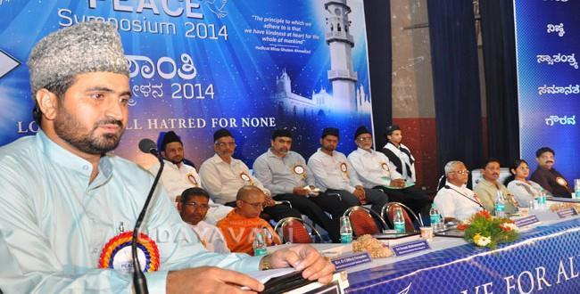 Mangalore Peace symposium to spread the message of peace