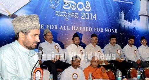 MangaloreTime for Islam to spread message of peace;MKAN President Rafeeque Sahib