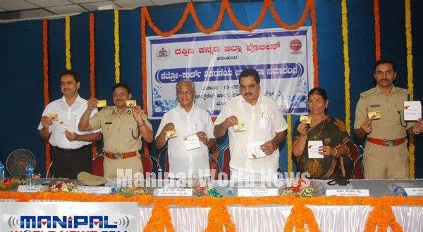 Mangalore Police Dept Petro Cards distributed to police personnels