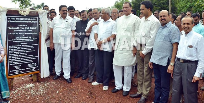 Kudremukh Tree Park project launched at Pilikula