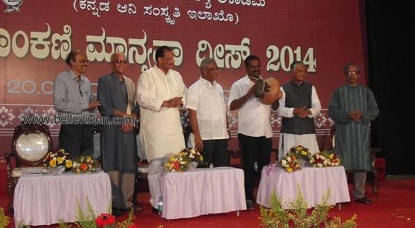 M'lore: Unification of All the 41 Konkani speaking groups mark the 'Konkani Manyata Divas'