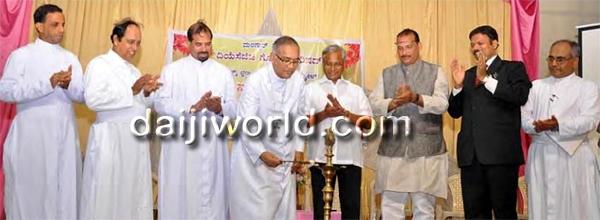 Mangalore: Bishop Dr Aloysius D'Souza lays stress on harmonious coexistence