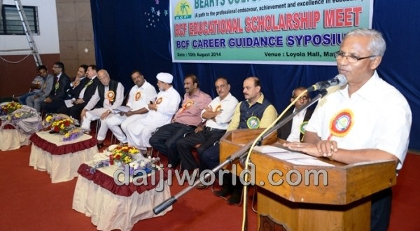 Mangalore: BCF holds career guidance symposium, awards scholarships