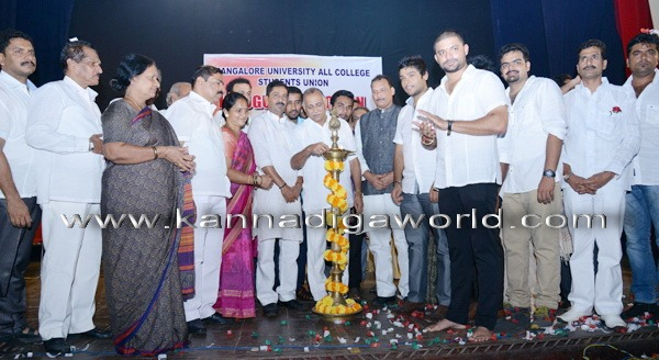 All College Students Union: Inaugurated by Minister Abhayachandra Jain