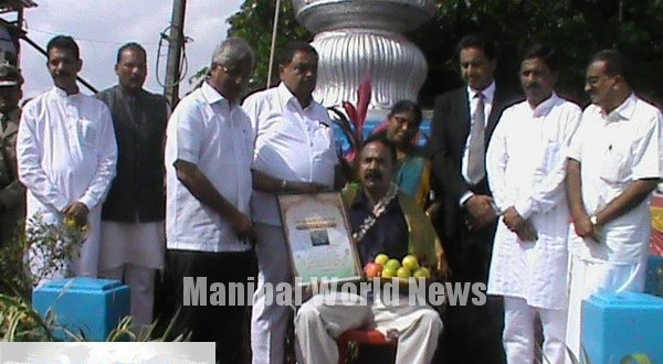 Mangalore: The 68th I-Day celebrated with patriotic spirit