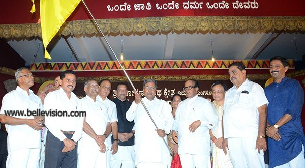 Mangalore: Society should be united in name of Religion – CM Siddaramaiah