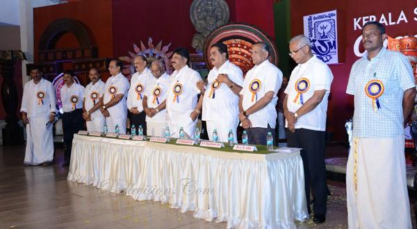 Mlore: Minister D K Shivakumar lauds Keralites earnestness in promoting native culture