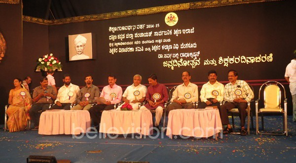 Mangalore: Teachers' play pivotal role in promoting communal harmony - MLC Ivan