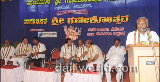 Mangalore: Grand celebrations mark Ganeshotsava at Jeppinamogaru