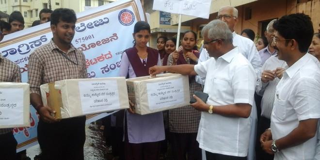 ಜಮ್ಮು- ಕಾಶ್ಮೀರ ನೆರೆ ಸಂತ್ರಸ್ತರ ಪರಿಹಾರ ನಿಧಿ ಸಂಗ್ರಹಣೆ