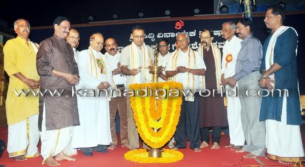 Celebrate Ganesh Chathurti to build communal harmony in society: Minister Gundu Rao