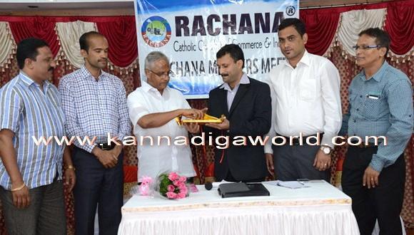 """Rachana Vision Project""- inaugurated by MLA JR Lobo."
