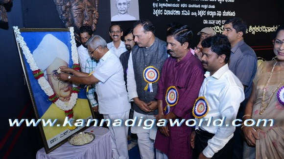 Retired Teachers Felicitated At Town Hall Today.