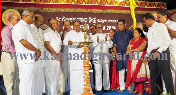 "Sri Gokarnanatha temple, Kudroli : CM Siddaramaiah inaugurated the gorgeous ""Mangalore Dasara"""