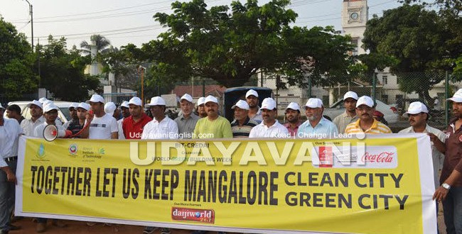 Mangalore witnesses 'Clean City – Green City Walkathon 2014'