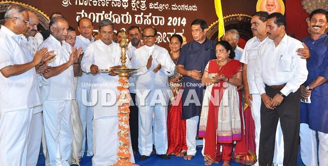 CM inaugurates Mangalore Dasara at Kudroli temple