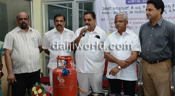Mangalore: ZP celebrates Valmiki Jayanthi and unveils portrait
