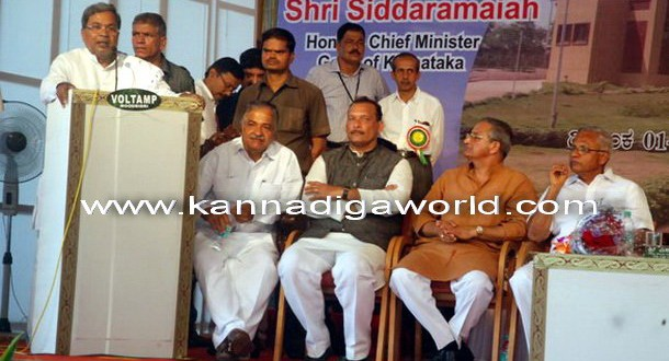 Do not be superstitious, develop scientific mentality: CM Siddaramaiah.