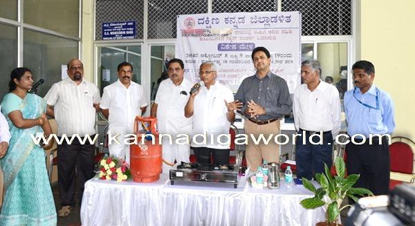 M'lore: Minister Rai Launches Kerosene Free City campaign