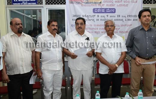 Mangalore: ZP celebrates Valmiki Jayanthi and unveils portrait