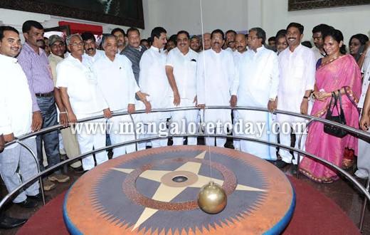 Mangalore: CM inaugurates Regional Science Center at Pilikula
