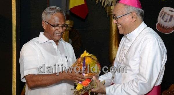 Mangaluru: Pingara Rajyotsava Award conferred on Manasa Rehabilitation Centre