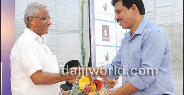 Mangaluru: U T Khadar launches Falnir Health Centre project
