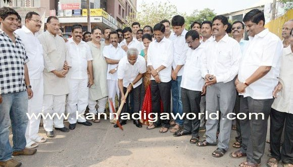 Kodialguttu Road construction work inaugurated by MLA J R Lobo.