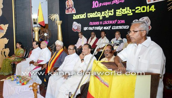 Manasa Rehabilitation Centre felicitated with Pingara Rajyothsava award-2014.