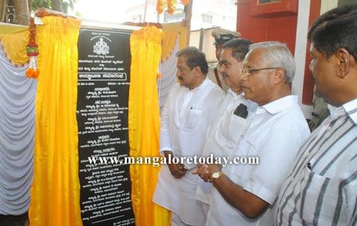 Mangaluru: K J George inaugurates police community hall; accuses BJP of 'lying'