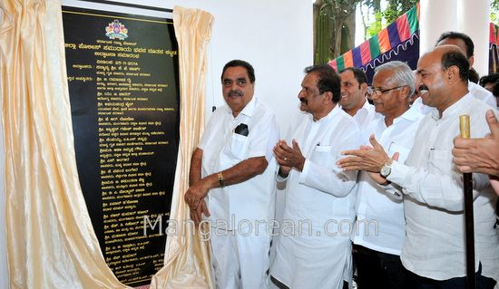 Mangaluru: Home Minister K J George Inaugurates Police Community Hall and Canteen