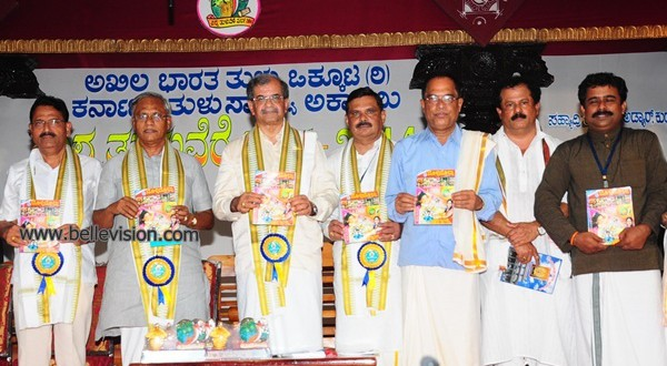 Mangaluru: Tulu natives of Maha present Tulu Rangranteeta Program on 2nd day of Vishwa Tuluvere Parb