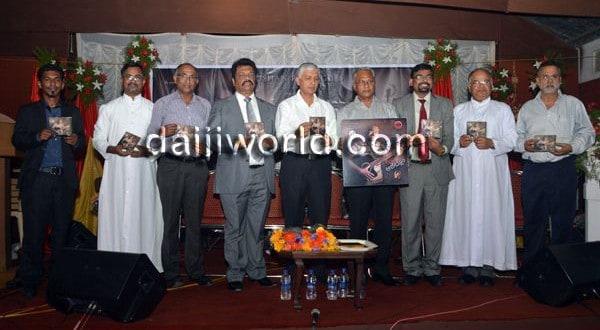 Mangaluru: Debut Konkani album by Roshan Rodrigues released