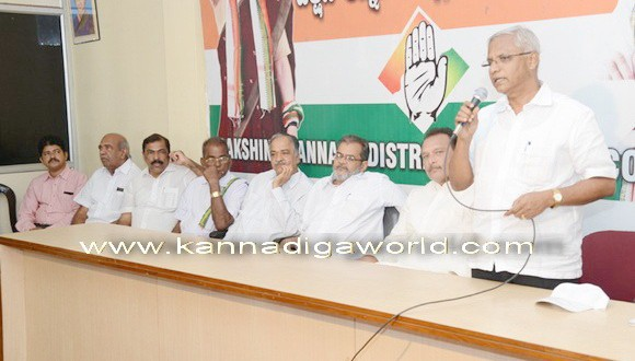 """""""130th Sthapana Diwas"""" observed by District Congress."""