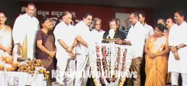 Karvali Utsav begins on an optimistic in mangaluru city.