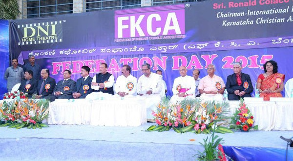 Bengaluru: FKCA celebrates its annual day - 2015 in grand style