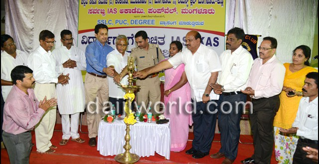 Mangaluru: Students encouraged to pursue administrative services